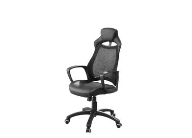 China RoHS Mesh Cushioned Office Chair Adjustable Seat Height For Comfortable Work factory