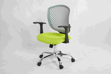 China High End Mesh Rolling Desk Chair With TPU Backrest / Strong Bearing Capacity factory